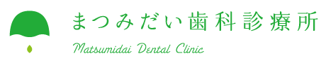 Matsumidai Dental Clinic